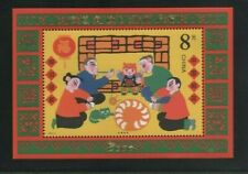 China 2000 Spring Festival Mint MNH Mini Sheet