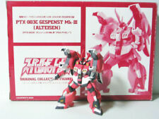 Super Robot Wars PTX-003C GESPENST MK-Ⅲ Alteisen Limited Dengeki Hobby