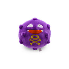 Pokemon Center Soft Koffing Plush Toy Stuffed Figure Doll Kids Xmas Gift 7inch