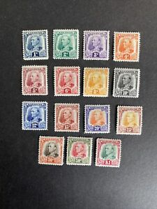 Sarawak 1932 Set Majority Mint Lightly Hinged
