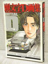 Initial D Art Illustration Shuichi Shigeno Book Ko06*