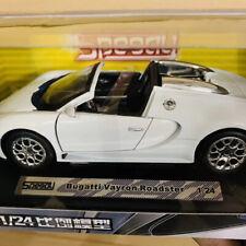 1/24 Scale Speedy White Bugatti Veyron Roadster Alloy Super Sport Car Model Toys