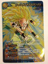 Dragon Ball Miracle Battle Carddass DB10 Super Omega 33