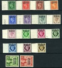 MOROCCO AGENCIES-1949 Set to 5/- top two values lightly mounted mint V13664