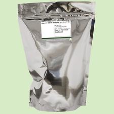 Cloruro De Magnesio Hexahidrato (Mar muerto sal) 250g incluso la entrega