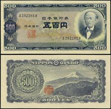 Pick# 919 500 Yen 1951 Japan Choice CU+