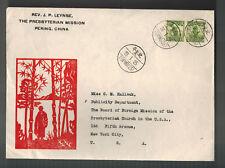 1925 Peking China Oversize Cover to USA Block Art Presbyterian Missionary