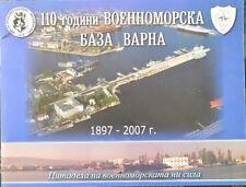 Bulgarian Army NAVY Base Varna PHOTO ALBUM 110 Anniversary Book History Booklet