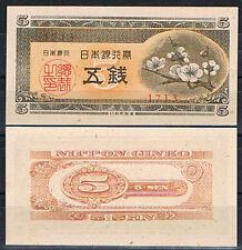JAPON 5 SEN 1948  Pick 83   SC  UNC