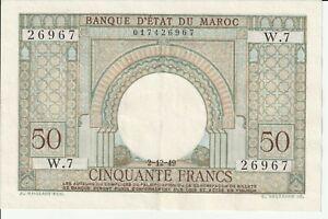 Vintage Banknote Morocco 1949 50 Francs Pick 44 Crisp XF/AU US Seller