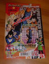 DRAGON BALL DBZ DBS DISPLAY SUPER BARCODE WARS CARTE CARD U.RARE JAPAN 1993 #UR