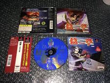 GUNNM Banpresto VGC PS1 PS PLAYSTATION Japan Jap Jp Dragon Ball Manga Gally
