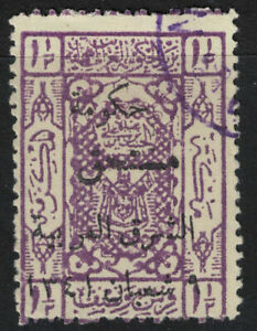 1923 Jordan Postage Due SG114 1½p Lilac VFU Remains of hinge  (RW602) T72