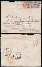 IRELAND 1892 to BURMA + REDIRECTED to LONDON via INDIA