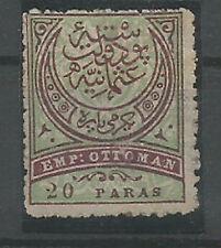 1876 TURKEY CRESCENT EMPIRE POSTAGE STAMPS 20p  MINT LH