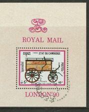 1990 Cambodia minisheet International Stamps Exhibition London