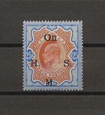 INDIA 1909 SG O72 MINT Cat £325
