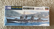 Hasagawa 1/700 Japanese Destroyer Asashio No.411