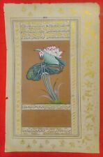 Handmade Flower Miniature Painting Paper Color Lotus Rose Finest Art Artist Gold