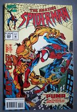 THE AMAZING SPIDER-MAN # 395 1994 Marvel Comics  PUMA APPEARANCE  VF/NM