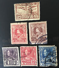 SIAM/THAILAND STAMPS USED