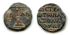 Byzantine Armenia Armenian Lead Seal (?) of Artavasdos (?) Strategos of Anatolia