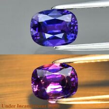 GRA CERTIFICATE Incl.*1.22ct VVS Cushion Natural Unheated Color Change Sapphire