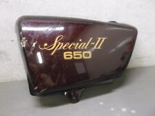 Used Left Side Cover for a 1980-83 Yamaha XS650 Special