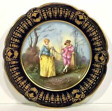 """Antique SEVRES French Porcelain 9 3/8"""" CABINET PLATE Hand Painted COURTING SCENE"""