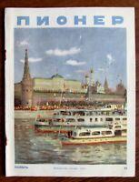 "1949 Soviet Russian Propaganda Children's Magazine ""Pioneer"" Stalin's Era # 11"