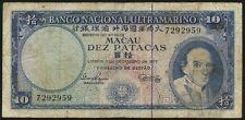 Macao/macao 10 patacas 1977 p. 55 (4)