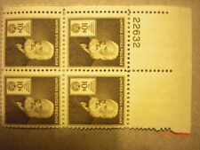 U.S. Stamps 1940 inventors Alex.Graham Bell [10c] plate block; MNH