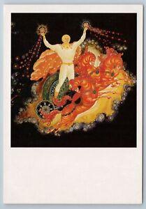 1987 GAGARIN First Cosmonaut SPACE Troika Palekg Art Cosmos Soviet USSR Postcard