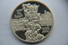 """Ukrainian 5 Hryven """"500 Years of the Battle of Orsha"""" 2014 coin KM# 743"""