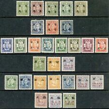 China, Japan Occ., 29 Diff Mint Stamps from Kwangtung, Honan, Shansi & Supeh