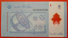 12th Series Malaysia Zeti RM1 Fancy & Low Number Banknote ( HE0000049 ) - UNC