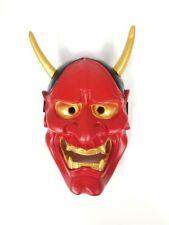 Japanese Red Hannya Ghost Mask Red Devil Jealous Female Demon …
