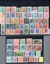 Uruguay 70pc old stamps collection mint-used