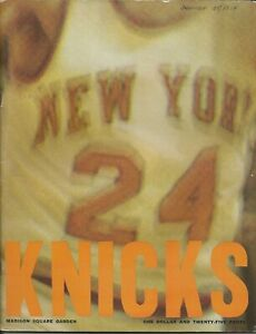 12/25/74 Philadelphia 76ers @ NY Knicks MSG NBA Program Billy Cunningham Pin Up