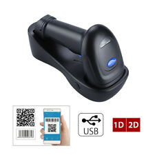 YK-WM3L Handheld Wireless High Speed 1D 2D Barcode Scanner Decoder for warehouse