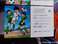 campeones captain tsubasa oliver y benji vintage mini amada card