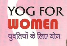 Yoga for Women ! 132 Min. DVD !