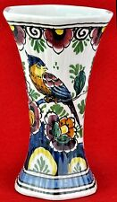 """DELFT Polychrome Hand Painted Art Pottery. Vase. Holland. 5.5"""""""
