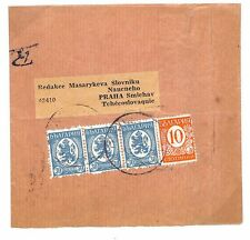AG174 1941 BULGARIA Sofia Newswrapper via Vienna Gestapo Censor/Bohemia Prague