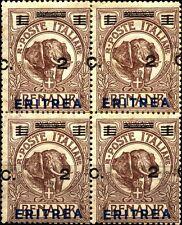 """ERITREA - 1923 -, 2 cent. su 1 besa bruno, sovr. """"ERITREA"""" in colore - Varietà"""