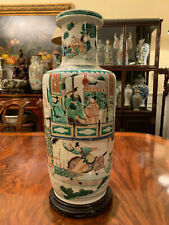 New listing An Excellent Large Chinese Qing Dynasty Wucai Porcelain Rouleat Vase, Marked.
