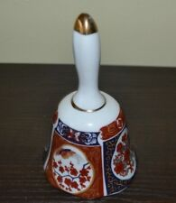 "5"" White with Gold Accent Ceramic Bell Made in Taiwan"