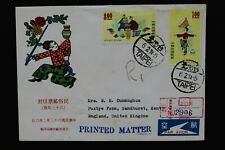 CHINA TAIWAN 1974 registered FDC Chinese folklore to England