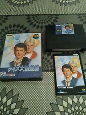 QUIZ DAISOUSASEN SNK Neo Geo AES SNK JAPAN