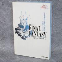 FINAL FANTASY PSP Official Game Guide Japan Book PSP EB92*